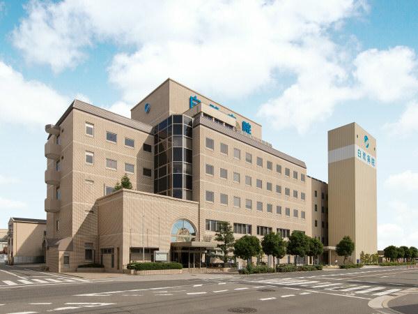 白鷺 病院 透析
