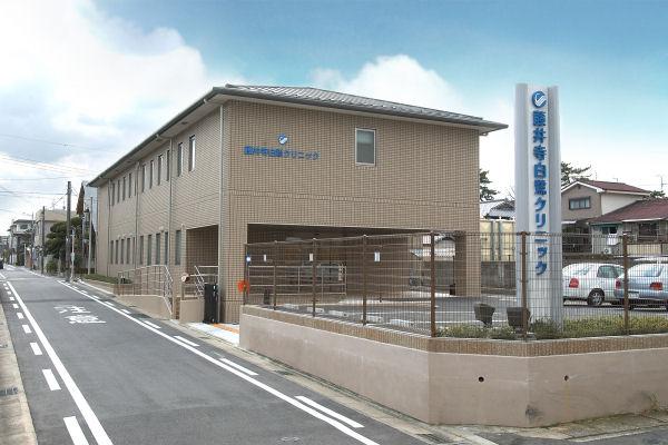 藤井寺白鷺クリニック